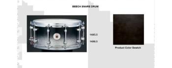 Snare 14X5.5 Beech See-Through Black (SA-SD1455BESTB)